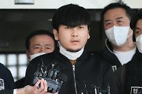 노원 세모녀 살인 김태현 사이코패스 검사, 여죄 여부 수사 진행 중