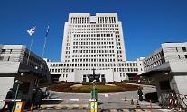 금융당국 승인없는 옵티머스 대주주 행세…대법원 무죄