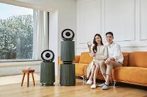 [포토] LG 오브제 컬렉션, 360도 공기청정기 출시
