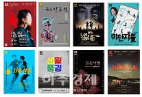 [공연엿보기] 공식 선정작 통해 미리 만나는 서울연극제