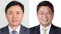 [단독] 후임 총리 김영춘 급부상·靑 정무수석 이철희 사실상 내정