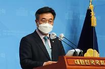 [포토] 원내대표 출마선언 기자회견하는 윤호중 의원