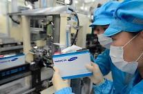삼성SDI, LG-SK 합의금 2조원 맞먹는 '연구개발' 올인