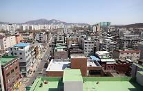 쌍문역·창동 등 공공개발 후보지 선정된 도봉구, 첫 주민설명회
