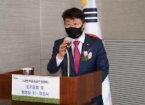 제6대 한국대중골프장협회장에 임기주씨