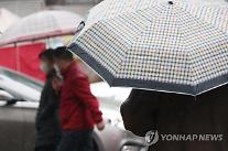 [날씨] 흐리고 오전까지 비…낮부터 찬 공기 내려와 쌀쌀