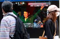 마스터스 우승 마쓰야마, 세계순위 14위로 껑충