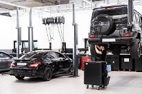 한성자동차, 고객중심의 서비스 혁신 단행
