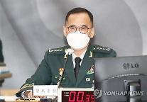 남영신 육군 총장 드론산업 성장 시험대 역할 주도