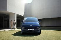 현대차 스타리아, 연간 5만5000대 판다…수소차 버전도 출시