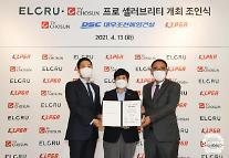 대우조선해양건설·조선방송, KLPGA 대회 개최