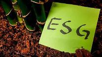 """[해외 中企는 지금]""""中企 ESG 적용, 혁신활동 지원해야"""""""