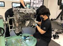 벤츠, 차량 정비 전문가 육성…AMT 교육생 모집