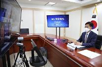 김용선 특허청 차장, IP5 회의 참석...NET·AI 협력 로드맵 논의
