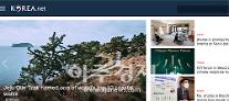 한국 알리는 코리아넷 명예기자단, 역대 최대 3432명 선발