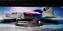 방사청, 인니와 KF-21 공동개발 정상화 착수