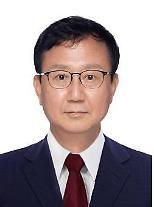 한국언론진흥재단 정봉근 신임 신문유통원장 취임