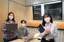 미래 인재 키우는 SKT...대학생 개발자 펠로우십 운영