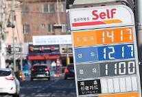[위기의 주유소] 한달에 18곳 폐업···코로나19·친환경차 도입에 한계 몰렸다