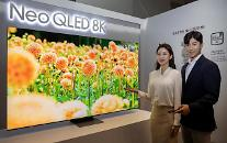 LG전자‧TCL, 2분기 미니 LED TV 출시…삼성과 3파전 예고