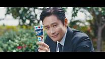 '부라보콘' 광고, 제일기획 손 거쳐 10년만에 재탄생...MZ세대 공략
