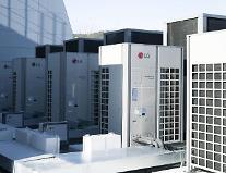 LG 휘센 시스템 에어컨, 업계 최초 AI+ 인증 획득