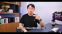 과기정통부·방통위, KT 인터넷 품질저하 논란에 실태조사 나선다