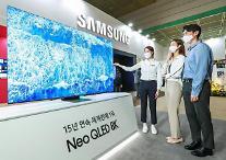 """[포토] """"삼성‧LG 혁신제품 한 자리에""""…시선 사로잡는 '월드IT쇼'"""