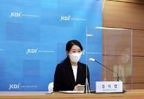 KDI 코로나19 고용 충격, 초등생 자녀 둔 엄마에 집중