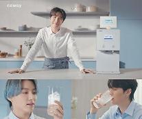 '방탄소년단 특수' 코웨이, 새 광고로 인기몰이