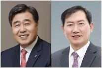 대우건설 김형 사장 연임…정항기 CFO 부사장은 관리부문 대표