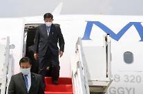 미얀마 군 최고사령관, 아세안 회의 참석차 인니 방문...민주진영 체포해야