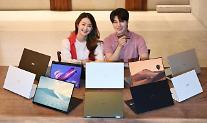 LG전자, 2021년형 'LG 그램 15' 공개... 크기별 라인업 확보