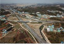 봉담~송산고속도로 28일 0시 개통…경기 서남부권 교통환경 개선