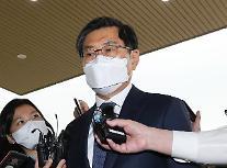 검찰총장 후보자 결정 회의 시작…이성윤 포함 주목
