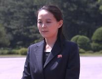 북한 김여정 대북전단 용납 못 할 도발 행위...상응 행동 검토