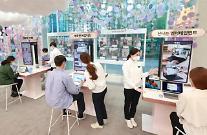 삼성 갤럭시 북 기존 사용자도 '신상 프로' 새기능 쓴다
