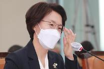 국민의힘 임혜숙 과기부 장관 후보, 여자조국 수준 사퇴 촉구