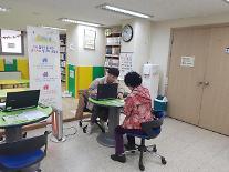 LH, 임대주택 입주민 일자리상담 사업 추진…80개 단지로 확대
