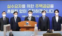 [공수표 2.4대책] 국회선 후속입법 대수술 불가피 보이콧
