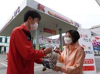 SK가스, LPG 충전소 기반 지역상생 활동 펼쳐···ESG경영 나선다