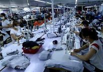 베트남, 1~4월 수출입 성장률...10년래 최고치