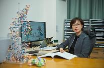 김빛내리 IBS 단장, 한국인 최초 영국 왕립학회 회원 선정