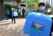 경찰, '대북 전단 살포 주장' 자유북한운동연합 대표 압색