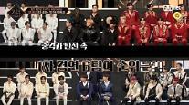 '킹덤' 출연 댄서 코로나19 확진···아이돌 포함 출연진·스태프 전원 검사[공식]