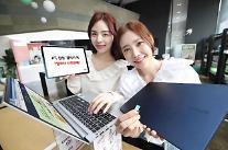 KT, 13일까지 삼성 갤럭시북 2종 사전판매
