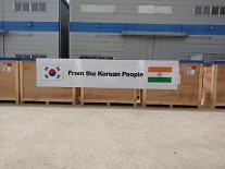 외교부, 코로나19 위기 인도에 산소발생기·음압캐리어 지원