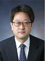 캠코 신임 부사장에 신흥식 현 상임이사