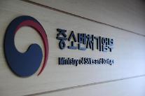 중소벤처기업부 주간 주요일정 및 보도계획(5월 10일~5월 14일)