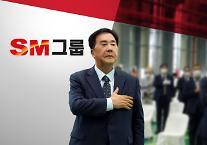 우오현 SM그룹 회장 SM상선 IPO로 수출기업 돕겠다···퀀텀 점프 위한 성장전략 발표